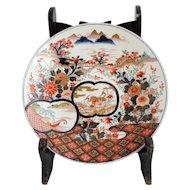 Large Vintage Japanese Imari Porcelain Charger