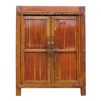Small South Chinese Bamboo and Pine Side Cabinet