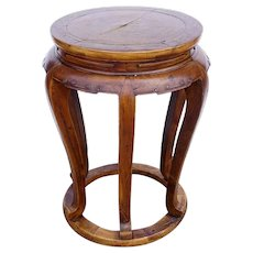 Chinese Elm Round Six-Leg Pedestal / Plant Stand