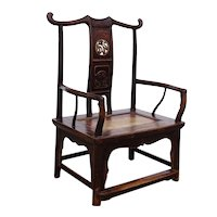 Chinese Elm Low Armchair