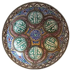 Large Moroccan Traditional Fez Metal Mounted Decorative Pottery Plate