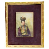 Signed Mongolian Watercolor Painting, Portrait of a Gentleman