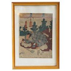 Japanese UTAGAWA KUNISADA Toyokuni III Ukiyo-e Woodblock Print, Kabuki Actor Scene