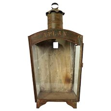Anglo Indian Iron Wall Lantern
