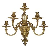 French Louis XVI Style Gilt Bronze Rams Head Six-Light Wall Sconce