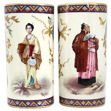 Pair of French Louis Pierre Malpass for Bailey, Banks and Biddle Japonesque Porcelain Vases