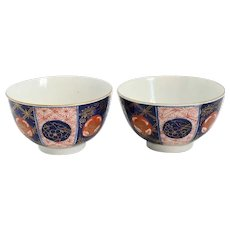 Pair of Small Japanese Imari Porcelain Tea Bowls