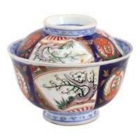 Japanese Arita Hizen Porcelain Imari Rice Bowl and Cover