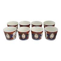 Set of Eight Japanese Porcelain Imari Soba (Choku) Cups