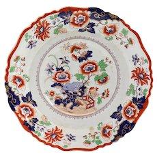 English Hicks, Meigh & Johnson Ironstone Pottery Imari Palette Bowl