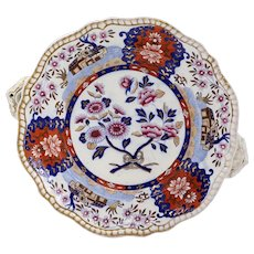 English Spode Imperial Earthenware Pottery Imari Palette Hot Water Plate