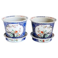 Pair Chinese Export Porcelain Planters with Underplates
