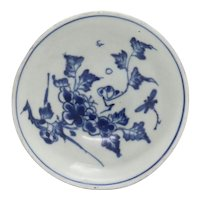 Small Chinese Ming Blue and White Porcelain Flower and Dragonfly Bowl