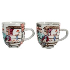 Pair of Chinese Export Qianlong Famille Rose Porcelain Tea Cups