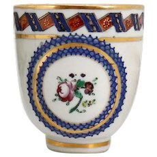 Chinese Export Qianlong Porcelain Tea or Coffee Cup for the Persian Market