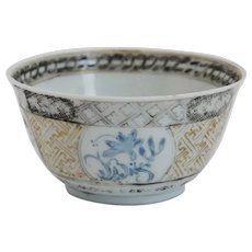 Chinese Export Porcelain Shipwreck Cargo Tea Bowl