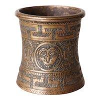 Tibetan Bronze Cup