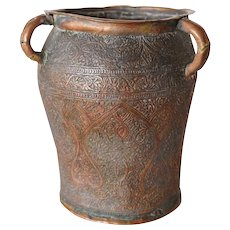 Indian Copper Chased Vessel