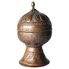 Indian Mughal Copper Incense Box