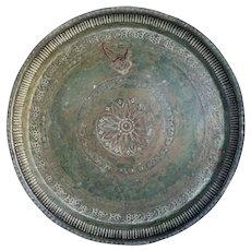 Small Anglo Indian Bronze Round Tray