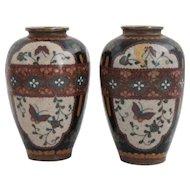 Pair Miniature Japanese Cloisonne Enamel Cabinet Vases
