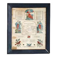 American Pennsylvania German Fraktur Colored and Ink Birth and Baptism Certificate