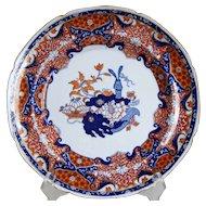 English Spode New Stone China Frog Pattern Plate