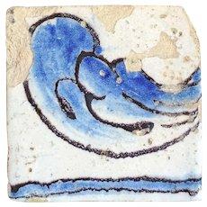 Portuguese Baroque Period Tin Glazed Pottery Tile (Azulejo)