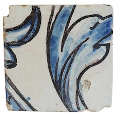 Portuguese Baroque Period Tin Glazed Ceramic Tile (Azulejo) (several available)