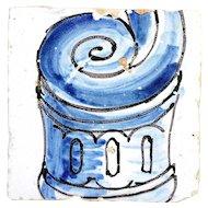 Portuguese Baroque Period Tin Glazed Ceramic Tile (Azulejo) (several available)