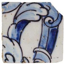 Portuguese Baroque Period Tin Glazed Ceramic Architectural Tile (Azulejo)