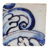 Portuguese 17th century Baroque Period Tin Glazed Ceramic Tile (Azulejo)
