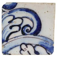 Portuguese 17th century Baroque Period Tin Glazed Ceramic Tile (Azulejo)