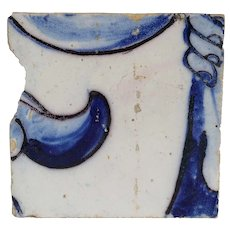 Portuguese Baroque Tin Glazed Ceramic Architectural Tile (Azulejo)