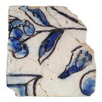 Portuguese Tin Glazed Ceramic Architectural Tile (Azulejo)