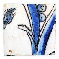 Portuguese Baroque Period Tin Glazed Ceramic Tile (Azulejo)