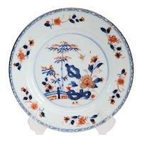 Chinese Qianlong Porcelain Imari Palette Plate
