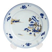 Pair Chinese Export Blue and White Porcelain Nanking Cargo Shipwreck Plates