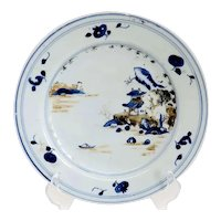 Chinese Export Porcelain Boatman and Six-Flower Nanking Cargo Shipwreck Plate