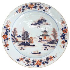 Chinese Qianlong Porcelain Imari Charger