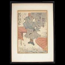 UTAGAWA TOYOKUNI II (Toyoshige) Japanese Woodblock Print Original