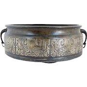 Chinese Bronze Censer Bowl