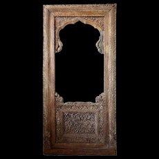Indian Carved Teak Window Frame