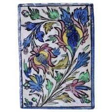 Vintage Persian Qajar Iznik Style Glazed Pottery Foliate and Floral Tile