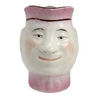 English Victorian Staffordshire Glazed Pottery Character Face Jug