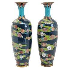 Small Pair of Japanese Meiji Cloisonne Enamel Vases
