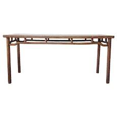 Chinese Jiangsu Elm Painting Table