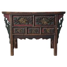 Chinese Shanxi Province Elm Coffer