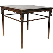 Chinese Shanxi Province Ming Style Walnut Table