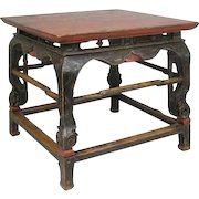 Chinese Shanxi Province Pine Square Center Table